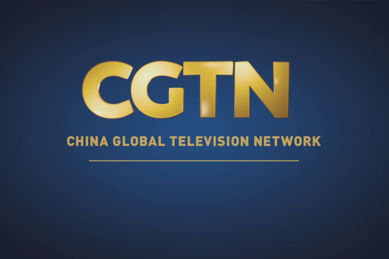 Why UK's ban on CGTN is a danger to the people of China and the West