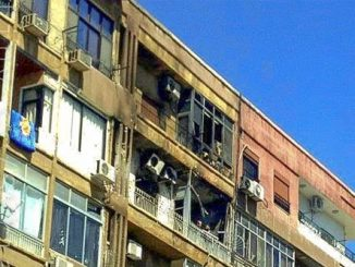 Building attacked in Damascus