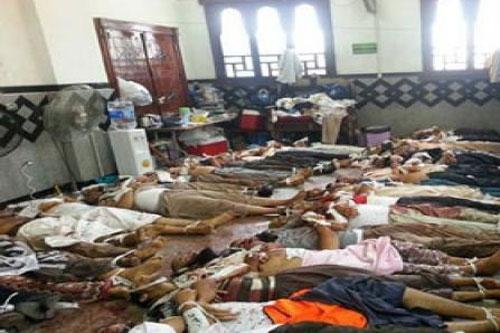 Photo: The Muslim Brotherhood